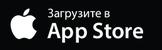 Загрузить приложение Госуслуги Москвы на iPhone