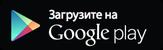 Скачать приложение Госуслуги Москвы на Андроид